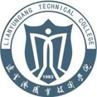 连云港职业技术学院