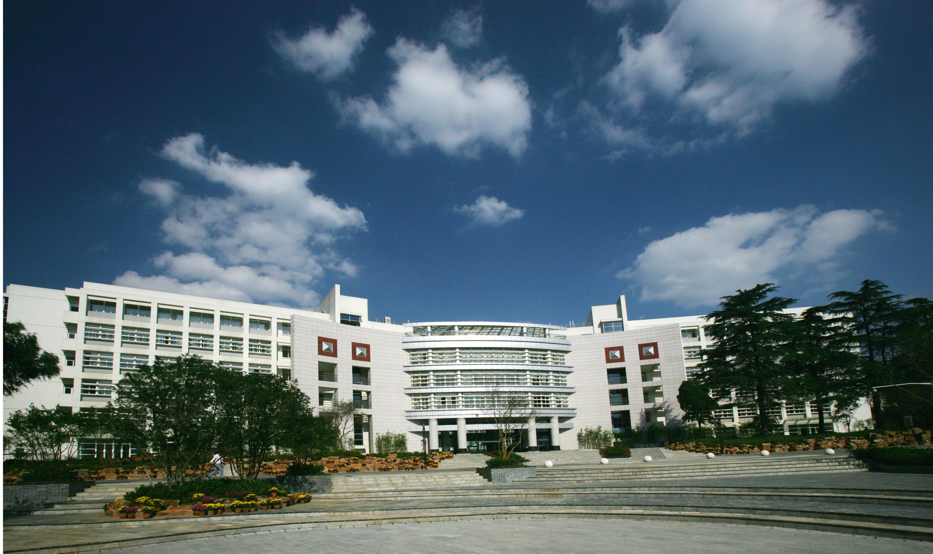 工程技术大楼