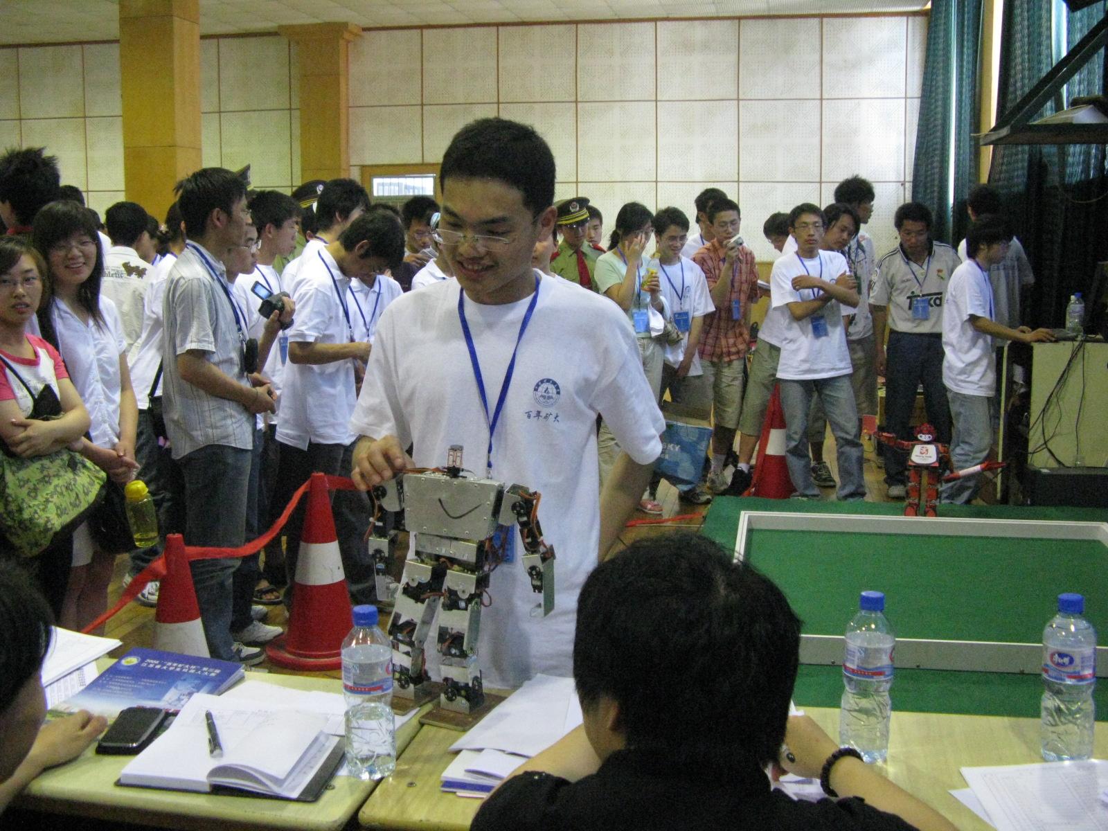 机器人大赛