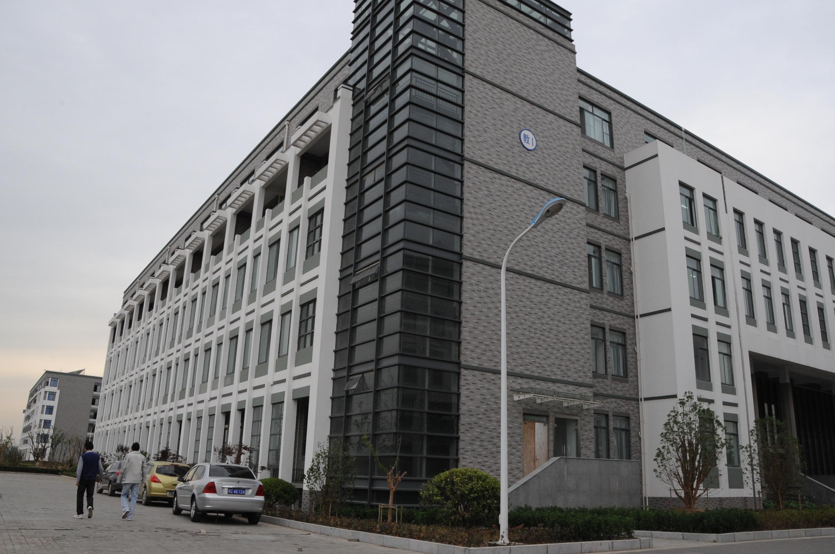徐州工程学院中心校区