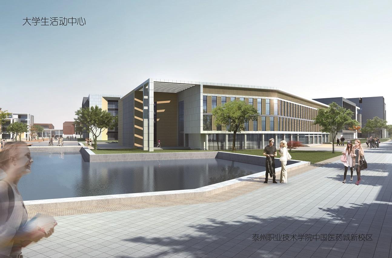 医学技术学院