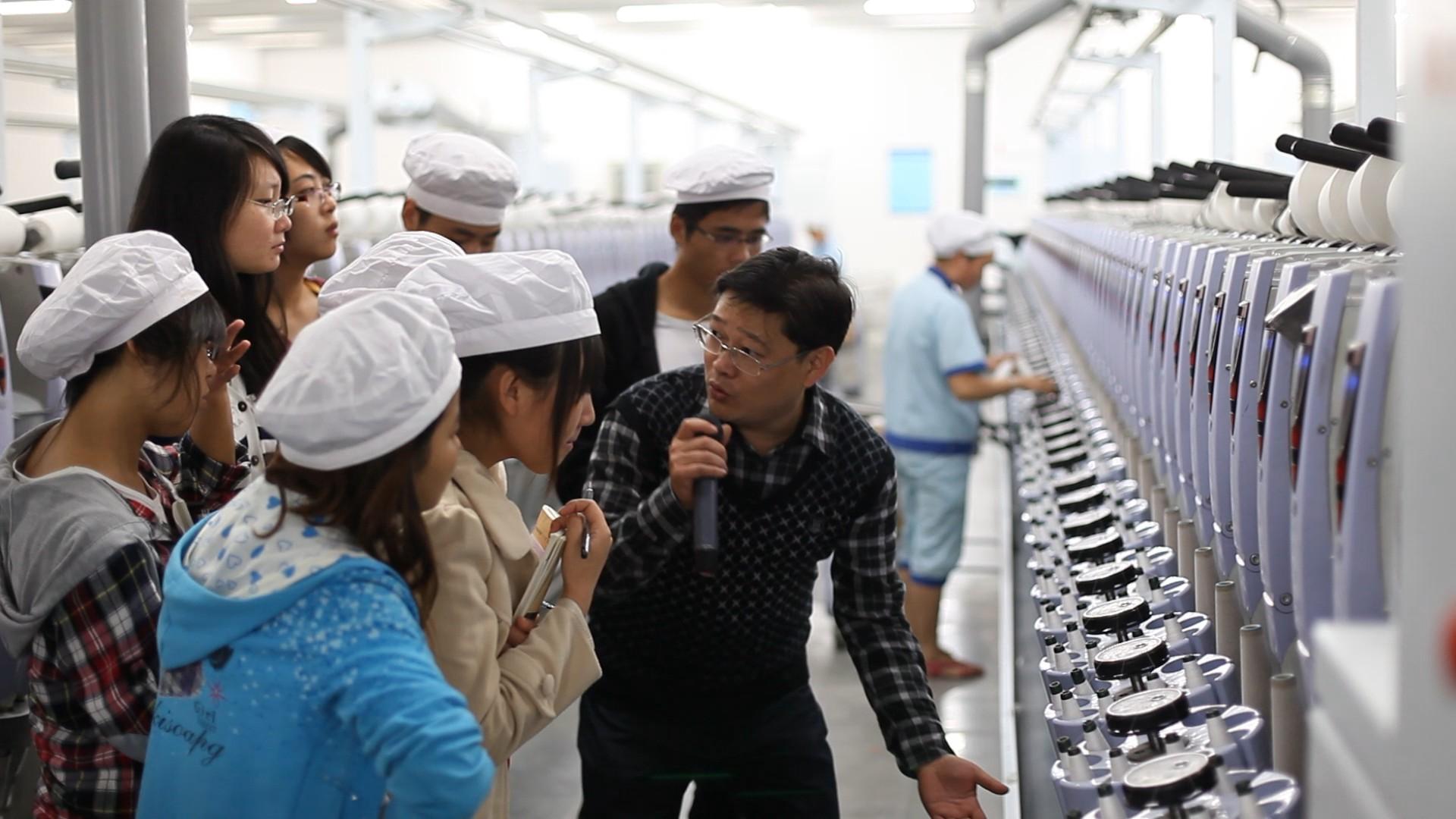纺染工程类学生实习实训