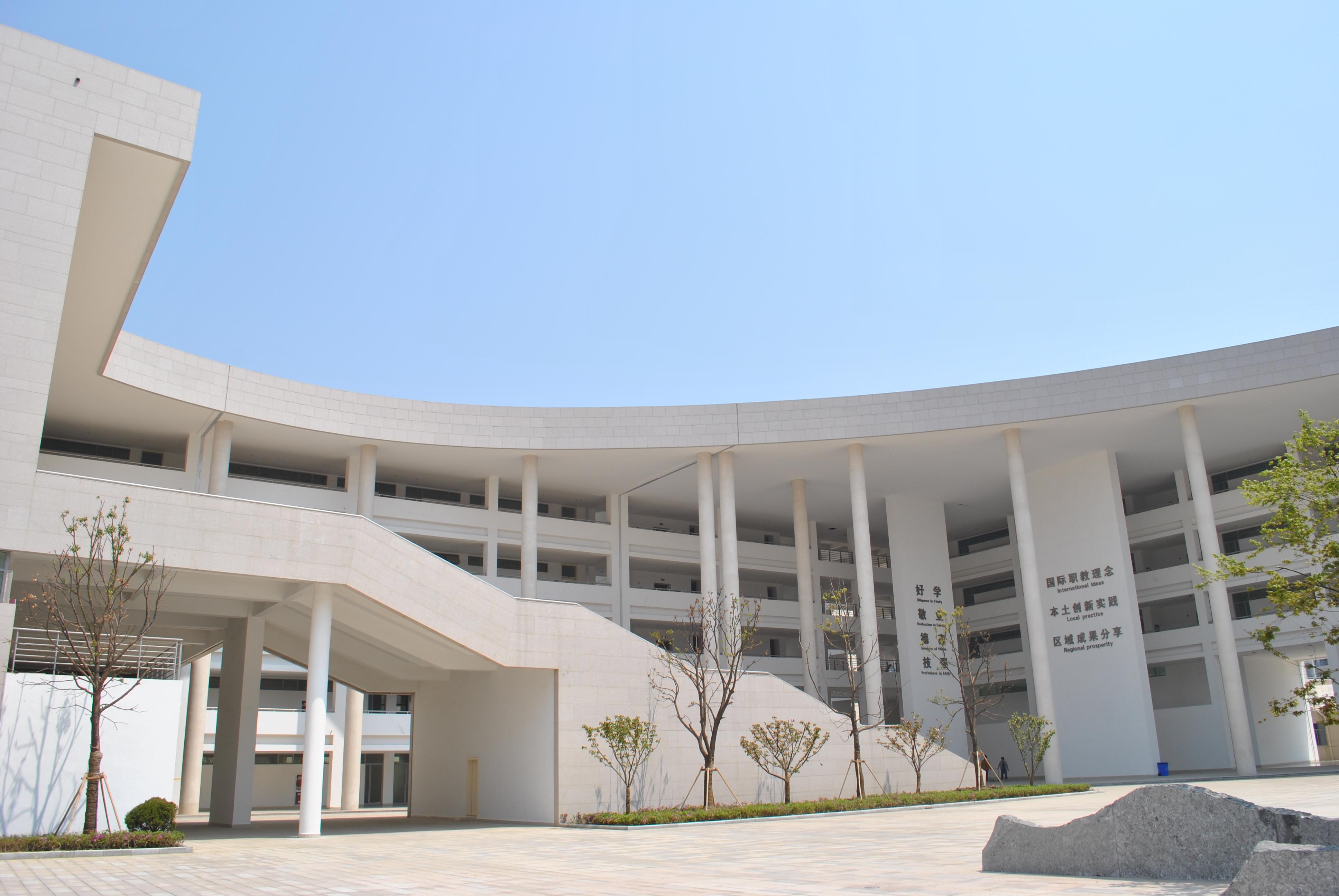 学院南广场