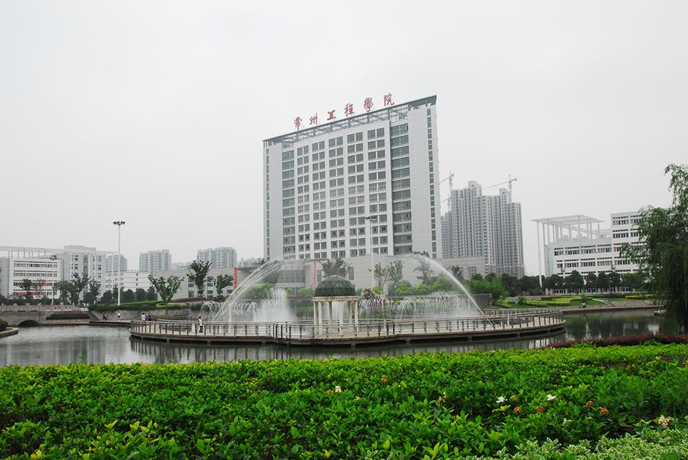 信息中心前的音乐喷泉