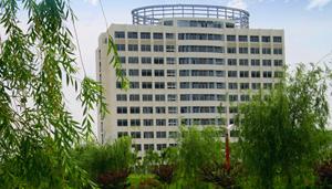 气象科技大楼