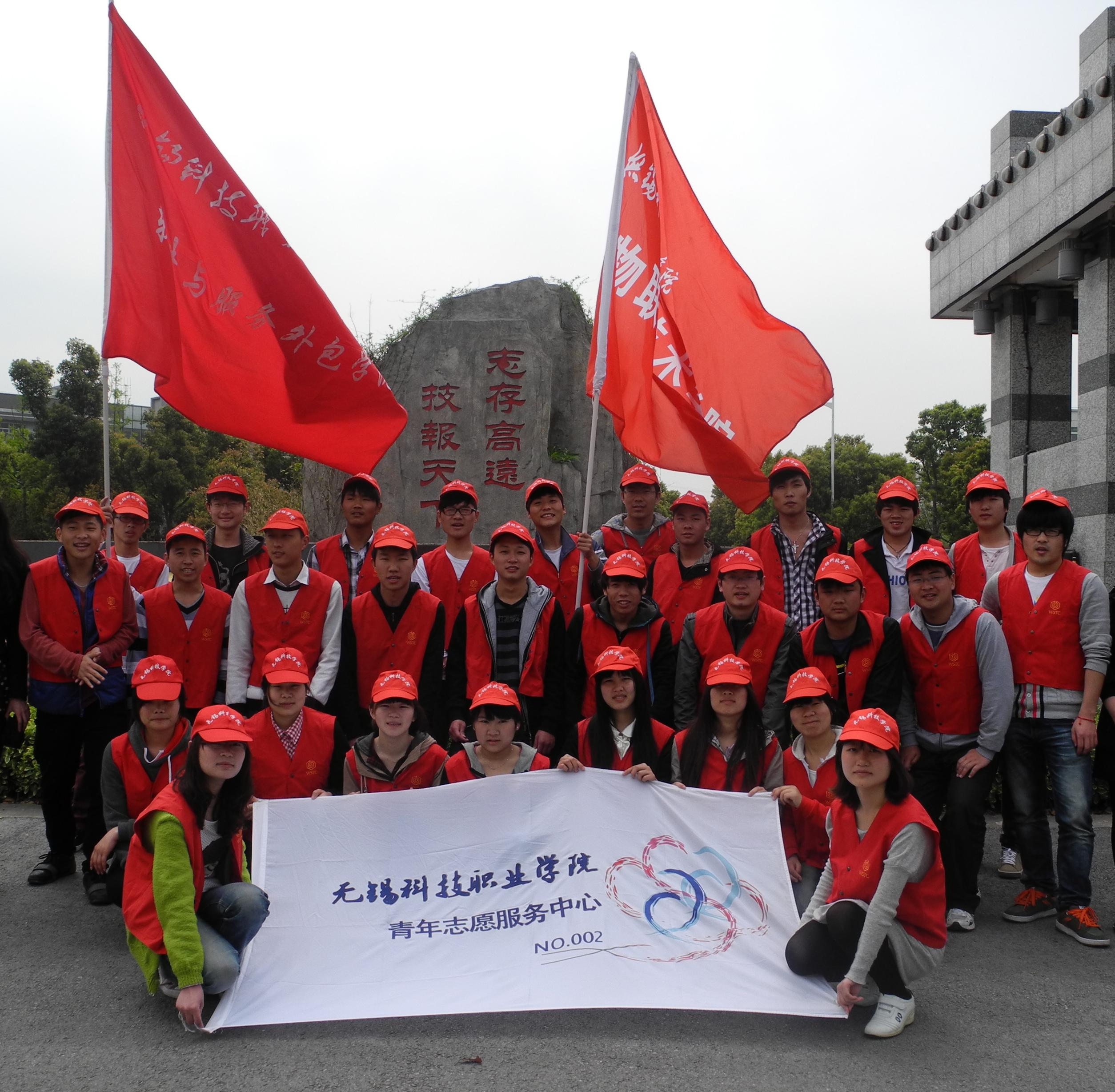 积极加入青年志愿者服务小分队