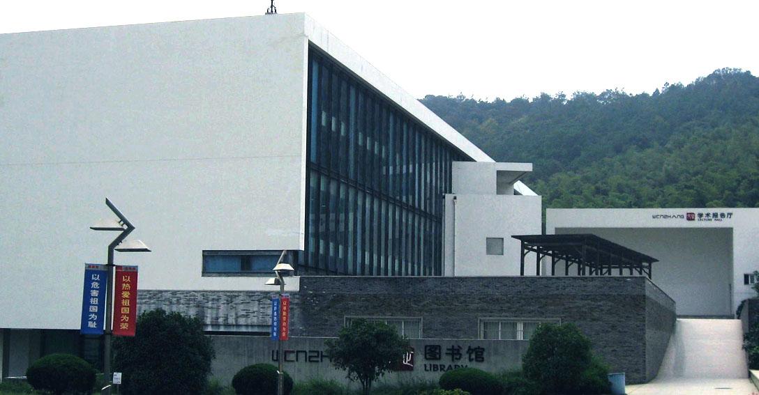 图书馆远景图