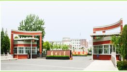 广陵学院大门