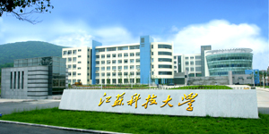 南徐学院新办公楼