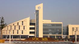 石湖校区信息中心大楼