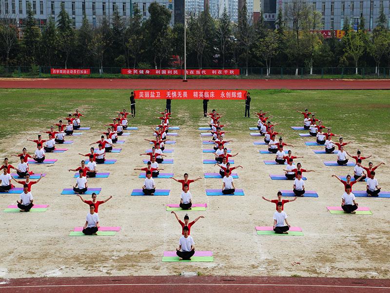 校运动会团体操表演