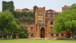 苏州大学校本部数学楼