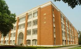 苏州大学本部图书馆
