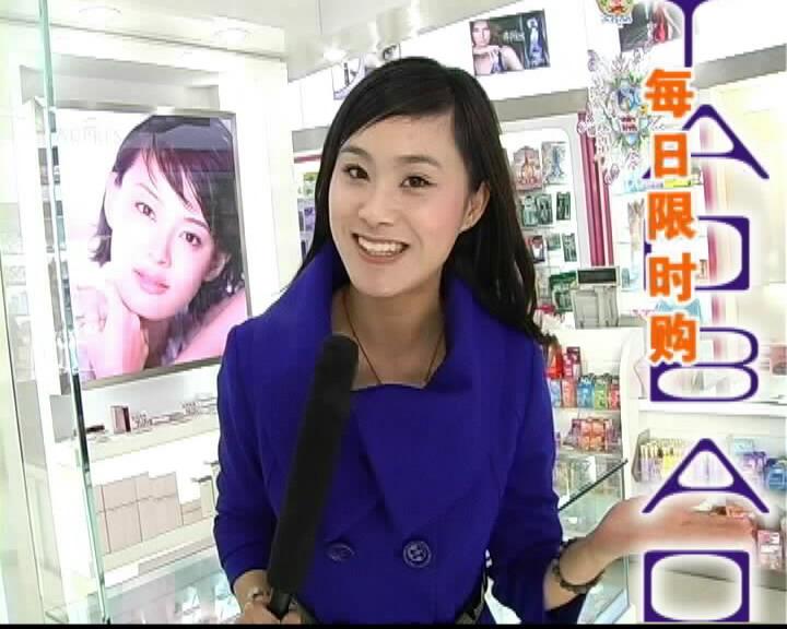 我院毕业生张馨元主持徐州电视台第一消费栏
