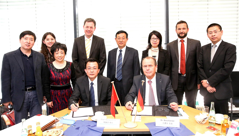 学院与德国FOM大学开展合作办学